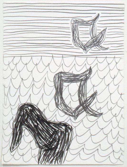 Jonathan Lakser Archimedean Sea Battle IV